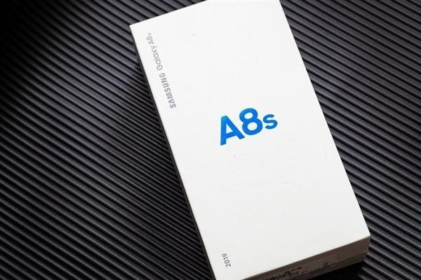 galaxy a8s box