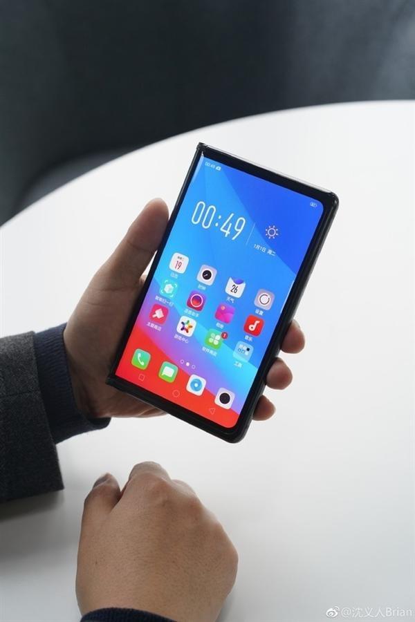 oppo folding phone (1)