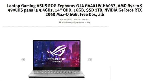 ASUS ROG Zephyrus G14 with AMD Ryzen 9 4900HS