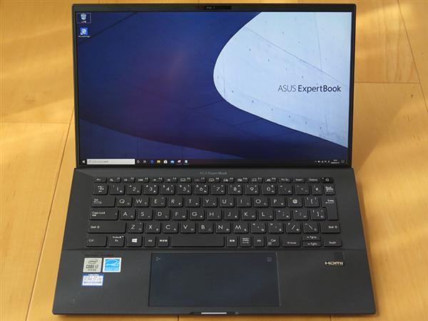 Asus Expert Book B9450 Review